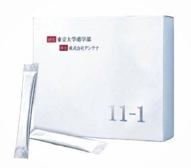 11-1乳酸菌(いちいちのいち)
